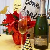 Toute l'équipe du champagne G.Gruet et Fils vous souhaitent une belle et joyeuse année 2020. En espérant que vous ayez passé de belles fêtes de fin d'année en compagnie du champagne G.Gruet et Fils. 🙂 🎉 🍾  Happy New Year 🎉🍾. #nouvelleannee #nouvelans #happynewyear  #annee2020 #2020 #fete #meilleursvoeux #champagne #gruetetfils  #champagnegruet #champagnegruetetfils #bulle #millesime2015 #millesime #champagneardenne #marne #bethon